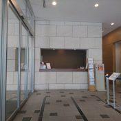 パークシティ武蔵小杉ステーションフォレストタワーコンシェルジュカウンターサムネイル