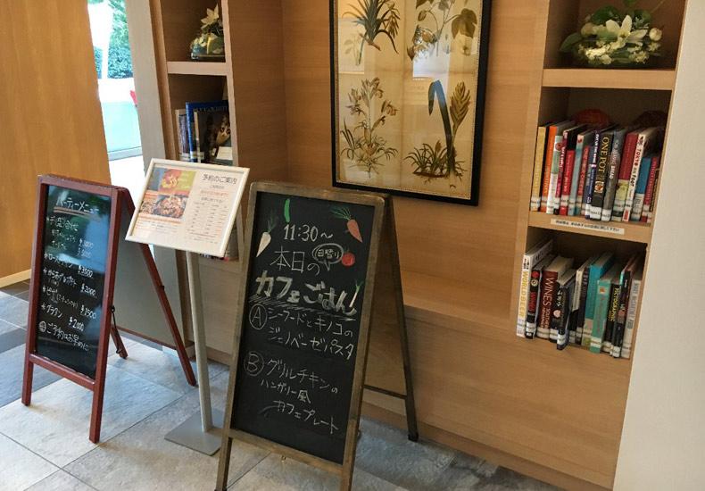 富久クロスコンフォートタワー カフェ イメージ