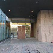 エクラスタワー武蔵小杉エントランスサムネイル