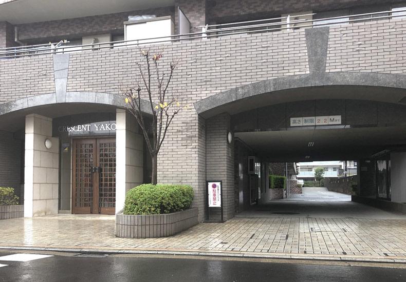 クレッセント矢向 エントランス イメージ