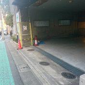 サンクタスガーデン目黒駐車場入口サムネイル