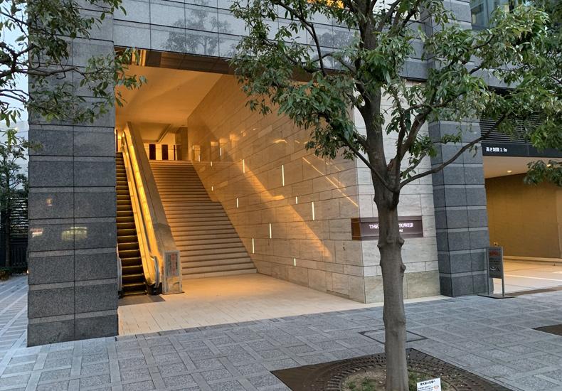 ザ・ヒルトップタワー高輪台 エントランス イメージ