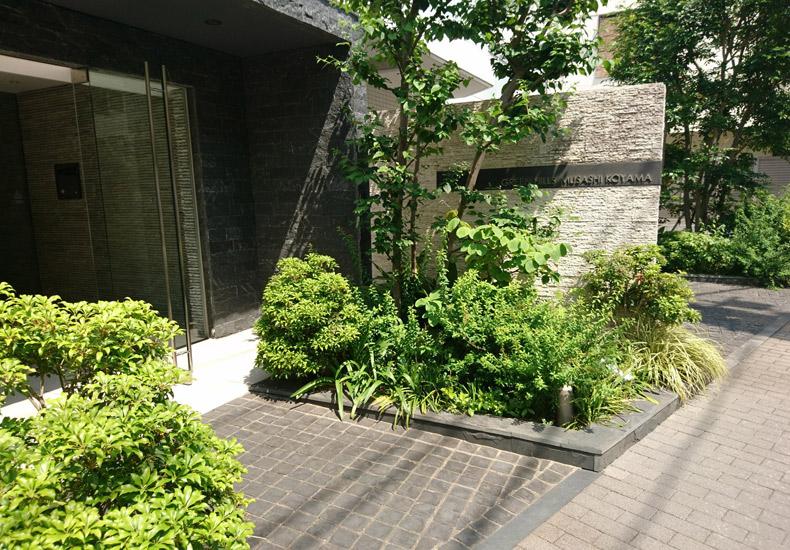 グリーンヒルズ武蔵小山 エントランス イメージ
