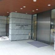 ステーションツインタワーズ糀谷フロント・ウエストエントランスサムネイル