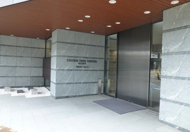 ステーションツインタワーズ糀谷フロント・ウエスト エントランス イメージ