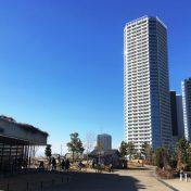 二子玉川ライズタワー&レジデンス タワーイーストスターバックスコーヒーサムネイル