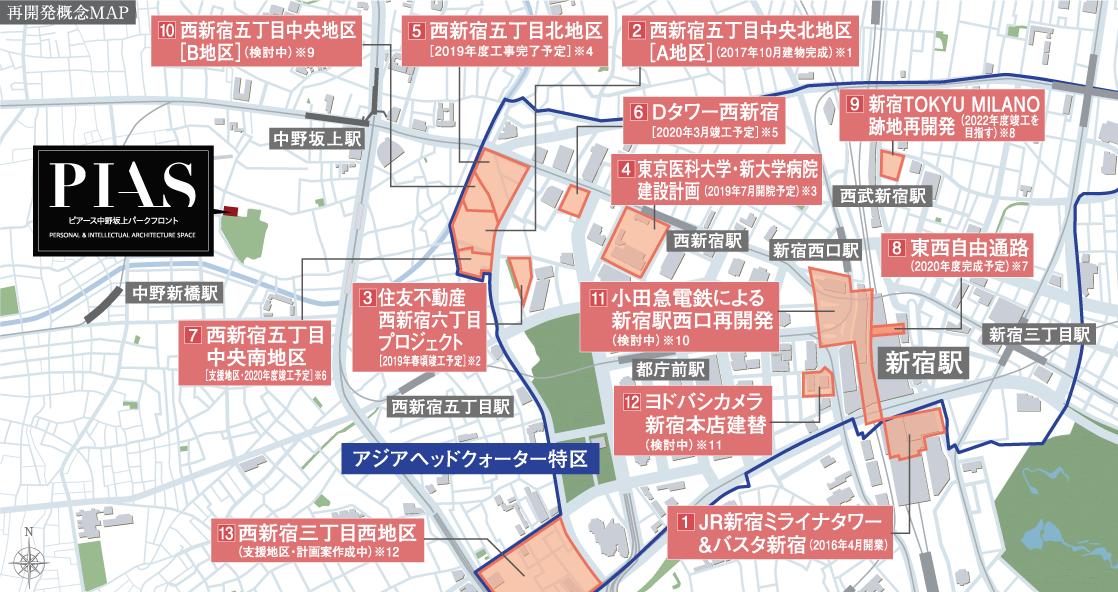 西新宿5丁目駅前眼科(旧:新宿西口眼科医院),新 …