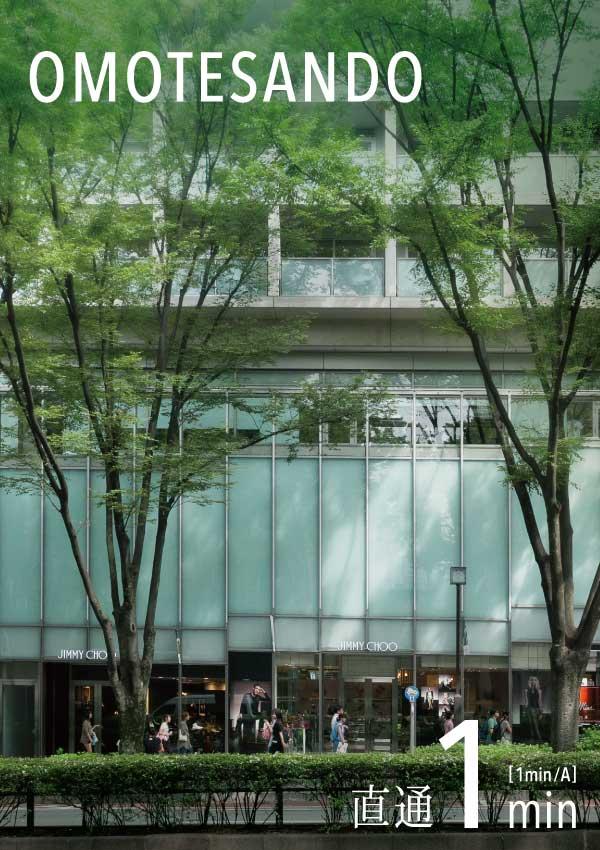 ピアース 渋谷 west